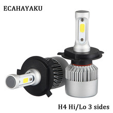 2Pcs Auto H4 LED H7 H11 H8 9006 HB4 H1 H3 HB3 S2 Car Headlight Bulbs COB 72W 8000LM Automobiles Lamp 6500K 12V 4300K 8000K LED(China)