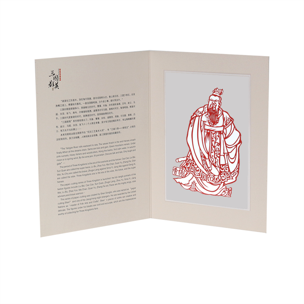 Chinese Wind Stereo Greeting Card Paper Cutting Commemorative Card ...