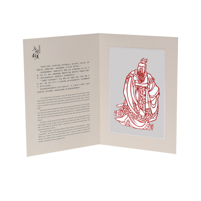 Chinese wind stereo greeting card paper cutting commemorative card chinese wind stereo greeting card paper cutting commemorative card business card thanksgiving card romance of the m4hsunfo