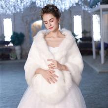 Yeni taklit kürk Wrap sıcak büyük şal kış düğün Cover Up çaldı gelin aksesuarları moda kadın kürk Shrug ceket el yapımı