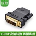 Verde 24 + 1 DVI Macho para HDMI Fêmea Adaptador de Dois Sentidos Transferência Frete Grátis