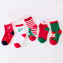 10 Pairs Baby Red Christmas ChildrenS Socks Thick Cute Cartoon Breathable Striped Tube 1-12 Years