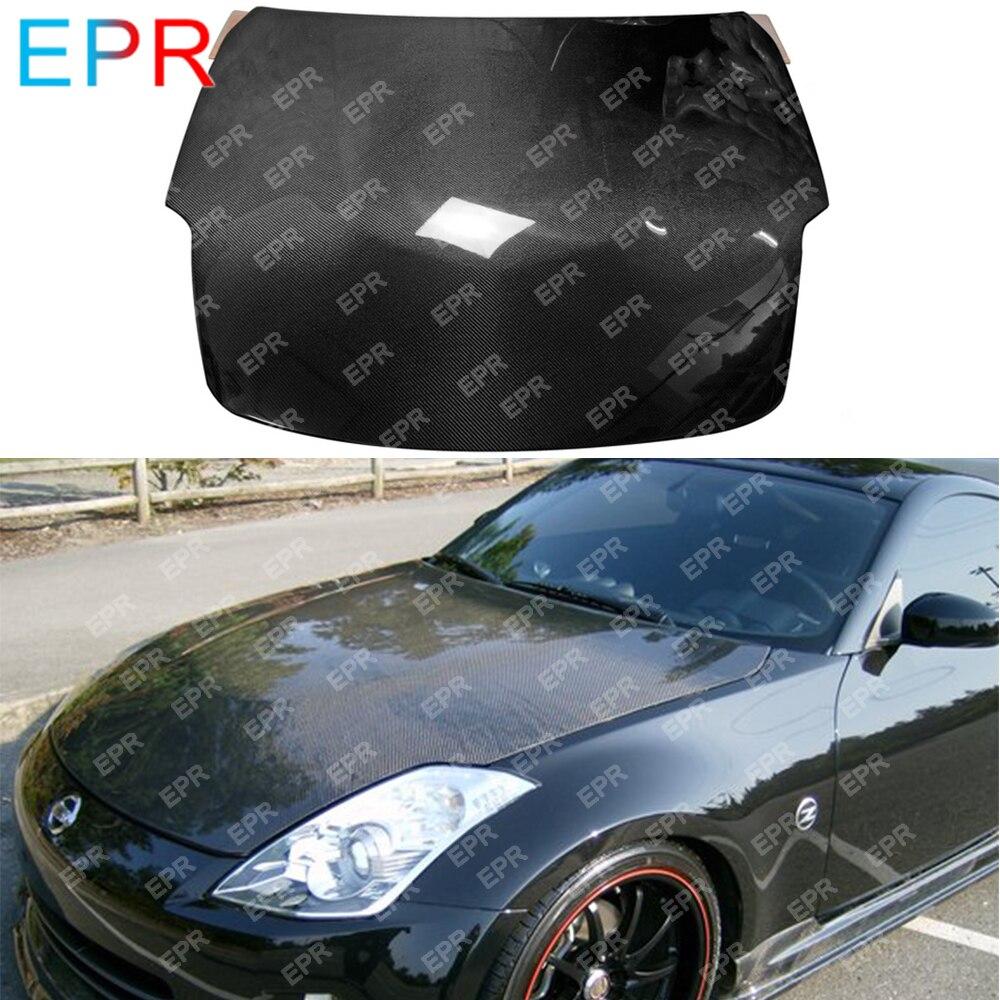 For Nissan 350Z 07UP OEM Carbon Fiber Hood Body Kit Car Styling Tuning Part