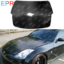 For Nissan 350Z 07UP OEM Carbon Fiber Hood Body Kit Car Styling Tuning Part