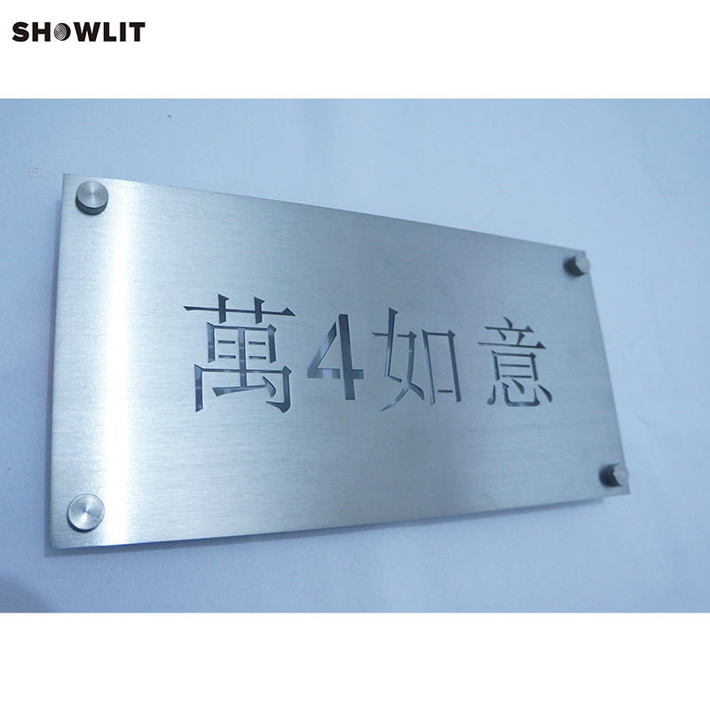 Custom Made Modern Deluxe Address Sign in brushed stainless steel modern brushed aluminum install address signs