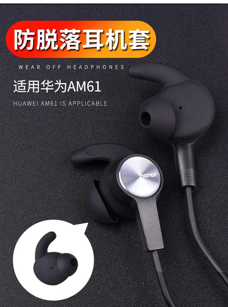 Silikonowe zatyczki do uszu końcówki douszne słuchawki douszne do zestawu słuchawkowego Bluetooth Huawei Honor xSport AM61
