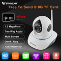 Vstarcam 1.3MP 960P IP Camera C38A Wireless Pan/Tilt/ Night Vision Security Internet Surveillance Camera Free Send 8GB TF Card