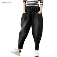 Vintage Hip Hop Denim Harem Pants spring women 2018 Streetwear Elastic Waist Pockets Bleached Washed Loose Large Size Jeans недорго, оригинальная цена