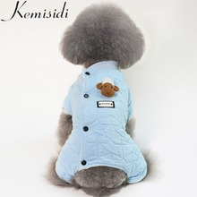 Chihuahua Winter Warm Pet Dog Coat Jacket Waterproof Clothes For Small Sheep Dogs Medium Dog Clothes Puppy Chihuahua S-XXL hipidog sheep pattern coral velvet parkas pet dog pants autumn winter thicken warm jumpsuit for chihuahua small dogs cat clothes