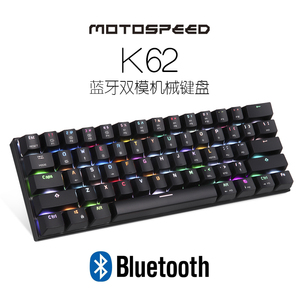 Image 2 - Motospeed CK62  Bluetooth wireless wired gaming mechanical keyboard 61 Keys RGB LED Backlit For Android IOS Mac OS Windows