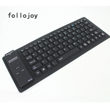 لا كتابة الضوضاء مرنة سيليكون لوحة المفاتيح بلوتوث لوحة المفاتيح اللاسلكية