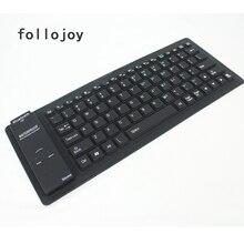 Clavier sans fil de clavier de Bluetooth de Silicone Flexible de bruit de frappe
