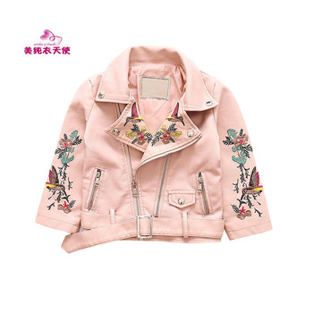 New Spring Autumn Children Embroidery Leather Jackets 2017 Girls Outwear Fashion Children PU Leather Coats 4 6 7 8 9 10 12 Years Косуха