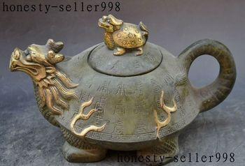 "christmas 7""china bronze gilt longevity dragon turtle Tortoise statue Wine Tea Pot Flagon halloween"