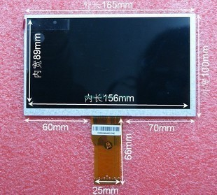New red crown special shelf new original Newman T3 Display 7-inch LCD screen T3 neiping new original 15 inch hm150x02 101 special