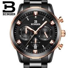 Новинка 2016 года Часы Хронограф Мужские Спорт военные наручные часы Бингер бренд из нержавеющей стали Кварцевые часы водонепроницаемый B-9011G