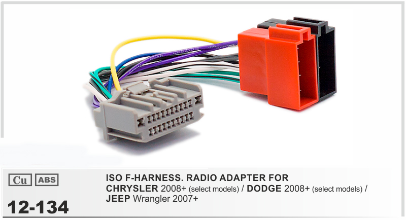 compare prices on wiring harness for jeep wrangler online car iso stereo adapter connector for chrysler 2008 dodge 2008 jeep wrangler 2007
