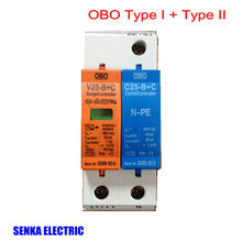 SPD 50KA 2P جهاز وقاية من ارتفاع التيار الكهربي TYPEI + TYPEII ~ 385V AC V25 B + C