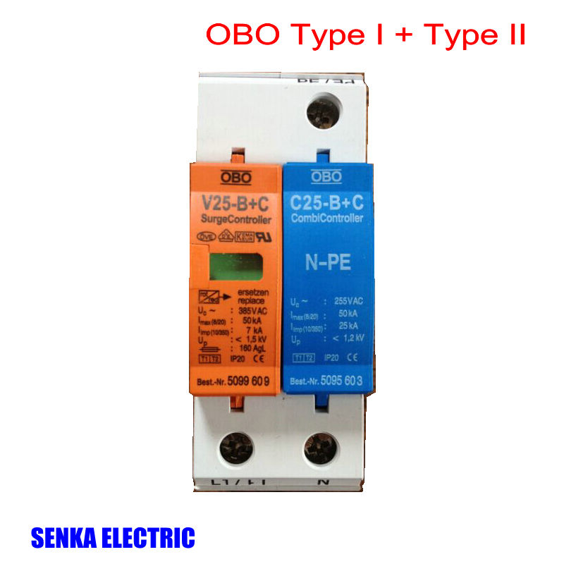 SPD 50KA 2P surge arrester TYPEI + TYPEII ~385V AC ui b 385v 50ka 4pole surge absorber surge suppressor lightning surge protector