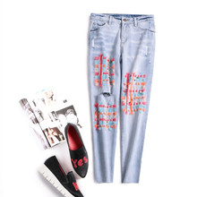 The new Europe and the United States women's 2017 spring Cultivate one's morality embroidery by hand torn haroun pants, jeans