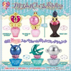 Image 2 - PrettyAngel   Genuine Original Bandai 25th Anniversary Sailor Moon Prism Perfume Bottle Vol.2 Gashapon Set (6 PCS) Mini Figures