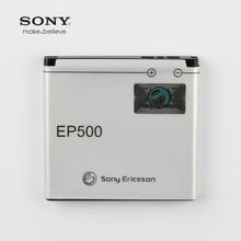 купить Original Sony High Capacity Phone Battery For Sony Ericsson ST15i U5 U8i X8 SK17i E16i SK17i W8 1200mAh EP500 дешево