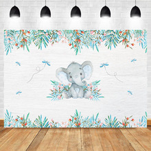 Elephant Baby Shower Backdrop Blue Birthday Photo Booth Backdrops Boy Photography Background