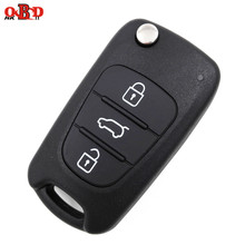 HKOBDII New Cheap Flip Remote Case Key 3 Buttons 433MHZ No Chip For K2 Before 2014 Car Model