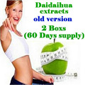 2 Boxes Daidaihua extracts Chinese old version slimming product weight loss for 2 months supply Free shipping
