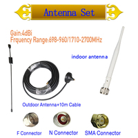 zqtmax 10dbi lte cellular signal booster antenna for 698 2700 mhz 2g