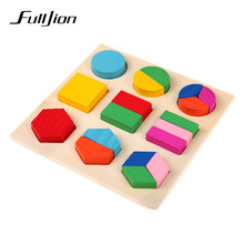 Fulljion Learning Education Montessori Wooden Math Toys Puzzle Toys For Children Educational Equipment Resources Geometry Gifts(China)