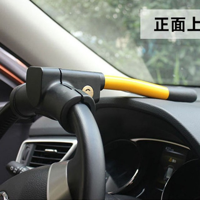 car safe Steering wheel lock safety T style baseball lock