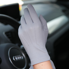 2020 Latest Summer Sunscreen Gloves Male Thin Breathable Non