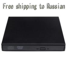 DVD-ROM USB 2.0 External DVD ROM Drive USB DVD CD Drive Optical Drive External Player DVD Reader free shipping to russian
