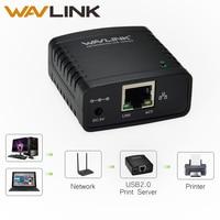 USB 2 0 LRP Print Server Share A LAN Ethernet Networking Printers Power Adapter USB HUB