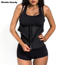 YUMDO Latex Waist Trainer