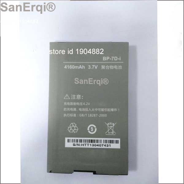 SanErqi for innos D9 Battery BP-7D-i 4160mAh Battery For <font><b>DNS</b></font>-<font><b>S4502</b></font> for <font><b>DNS</b></font> <font><b>S4502</b></font> for innos D9 D9C Mobile Battery image