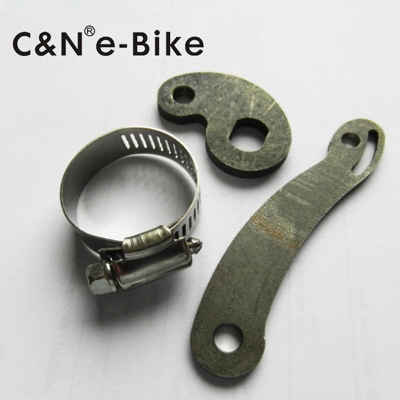 High Performance Electric Bike Torque Arm For Electric Bike Hub Motor