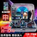 51 microcontrolador bordo aprendizaje placa de desarrollo avr kit brazo tablero con pantalla táctil