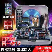 51 Microcontroller Development Board Learning Board Kit Avr Arm Board With Touch Screen