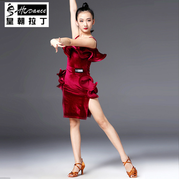 Latin costume children's regulations competition suit girls spring Latin dance skirt professional practice costumes -H9141