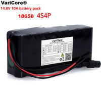 VariCore 14.8V 10Ah 18650 li iom battery pack night fishing lamp heater miner's lamp amplifier battery with BMS