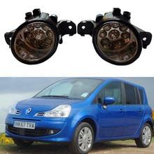 Para NISSAN QASHQAI 2007-2013 Car styling faros antiniebla parachoques delantero faros antiniebla LED de alta luminosidad 1 Unidades