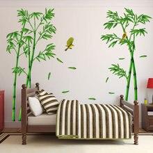 Adesivo de parede decorativo de árvore, faça você mesmo, decoração de floresta, adesivo de profundidade, estilo chinês, removível, verde, bambu