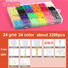 3200pcs  Pegboard beads toys for Children diy set material girls gift arts and craftbead for 8 years fine motor skills toy diy fuse beads magic water creative beads set pen tweezer pegboard kit accessories girls gift kids toys for children 8 10 years