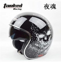 Tanked V500 Racing Jet helmet with Internal Sunglasses Motorcycle Helmet Chopper helmet      Black