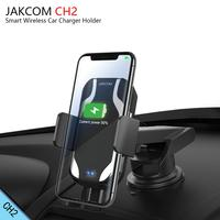 JAKCOM CH2 Smart Wireless Car Charger Holder Hot sale in Chargers as charger battery 12v paralizador electrico powerbank diy
