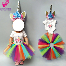 18 inch doll dress set for 43cm Baby unicorn tutu clothes 17  baby coat kids gifts