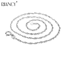 RIANCY Classic 925 Sterling Silver Link Chian For Women 16/18 inch Fashion Solid Necklace Water wave