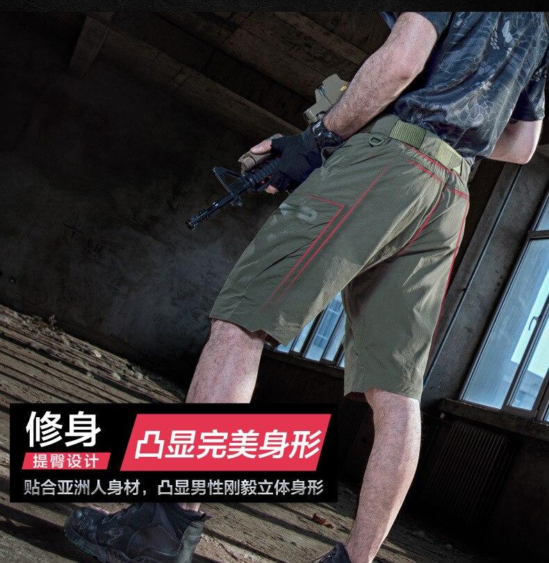 Uomini Tattica di Combattimento di Formazione Elastico Shorts Maschio di Campeggio Esterna di Arrampicata Escursionismo Quick Dry Sport Corsa e Jogging Pesca Pantaloni Corti